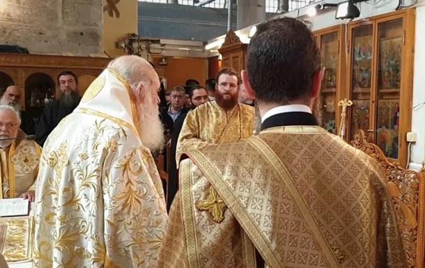 Признание ПЦУ: Элладская церковь официально начала общение