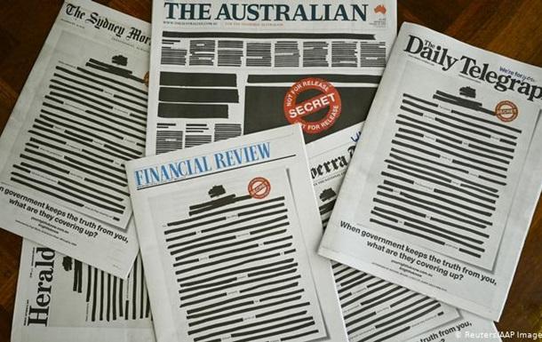 Австралійські газети виступили проти обмеження свободи слова