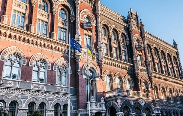 В НБУ пояснили, почему иски на Коломойского подают за пределами Украины