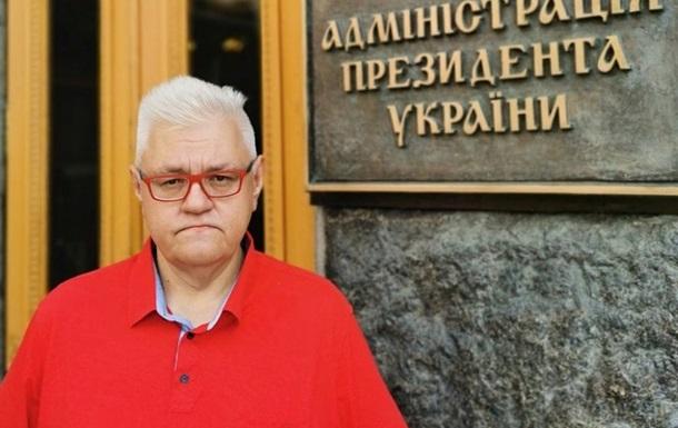 Комик Сергей Сивохо стал советником секретаря СНБО