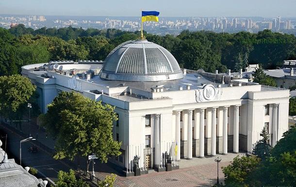 Стратегии для Украины - почему их нет?