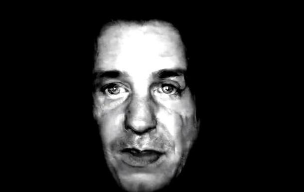 Новий кліп лідера Rammstein створив штучний інтелект