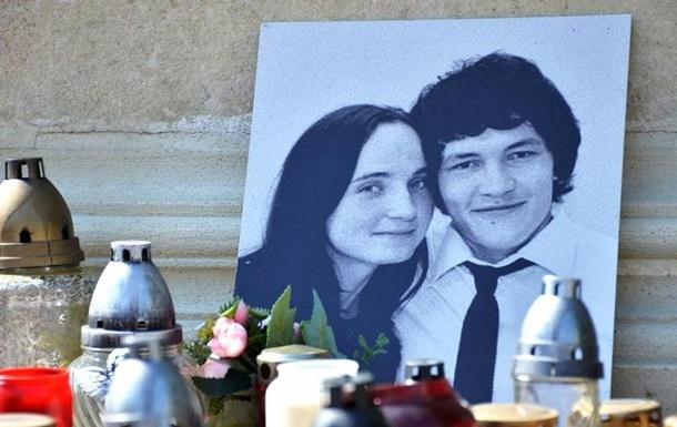 Чотирьом особам висунули обвинувачення у вбивстві  журналіста в Словаччині