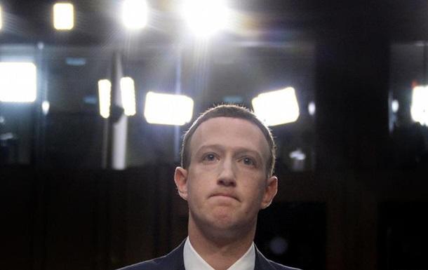 Цукерберг знає про плани РФ і Китаю щодо втручання у вибори