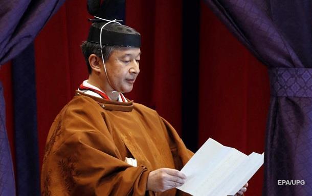 Імператор Японії офіційно вступив на престол