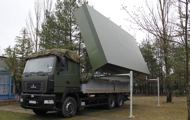 У Києві презентували Збруч для обчислення загроз з космосу