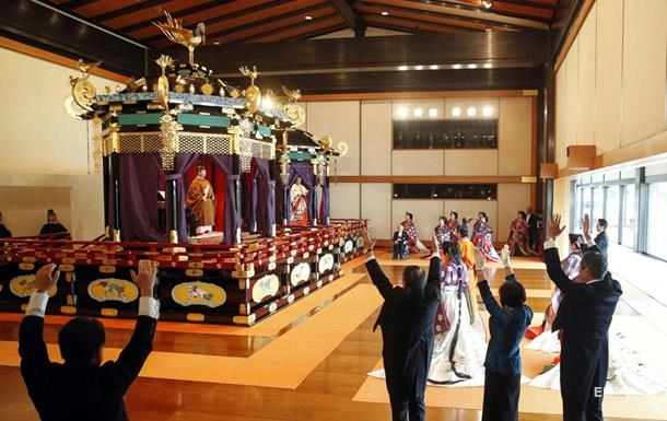 Интронизации императора Японии: фоторепортаж