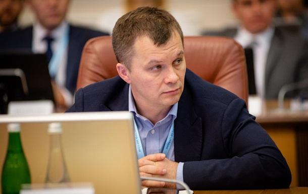 Министр экономики Украины: «Я не скрываю, что я дебил»