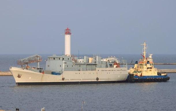 В Одессу прибыл корабль-разведчик: здесь его достроят и передадут ВМСУ