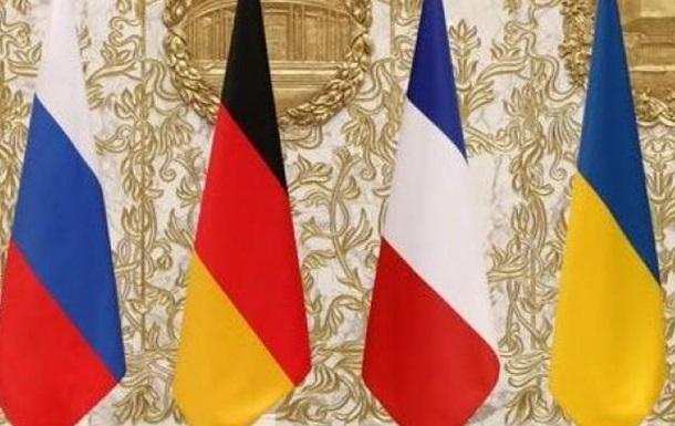 Росія продовжує саботувати зустріч у «Нормандському форматі»