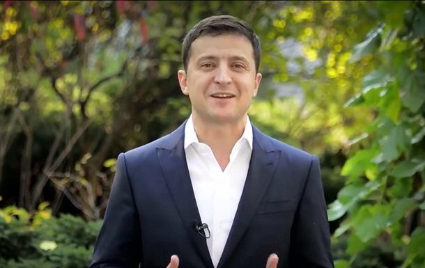 Президент і прем єр записали відеозапрошення