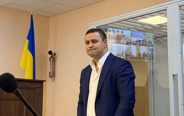 Суд арестовал экс-нардепа Микитася