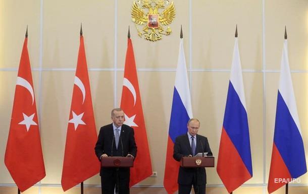 Путин и Эрдоган подписали меморандум по Сирии