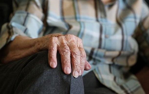 Украина - страна с активно стареющим населением