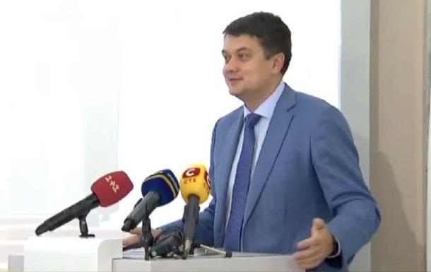 Разумков провел ревизию в киевской школе после жалобы учеников