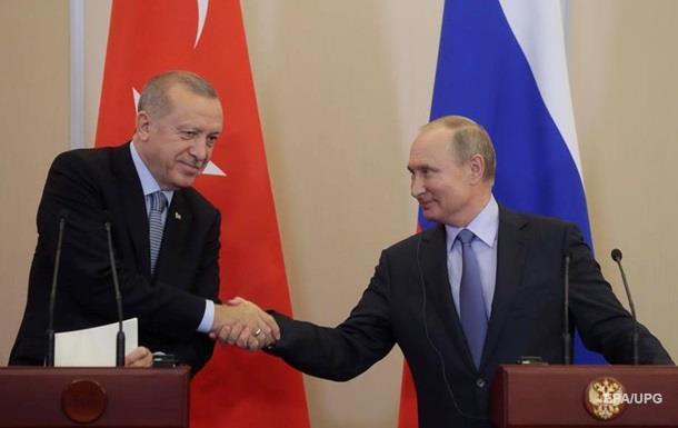 Историческая  встреча. РФ и Турция поделили Сирию