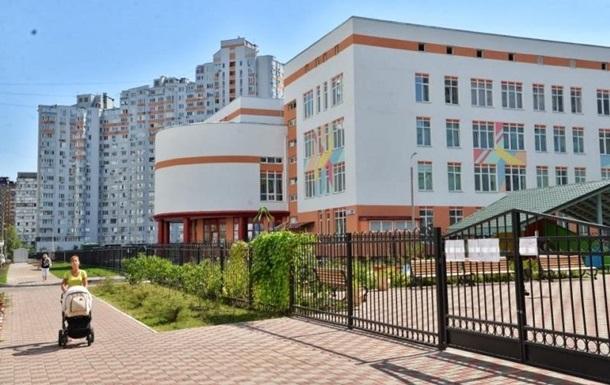 У київських школах посилюють заходи безпеки