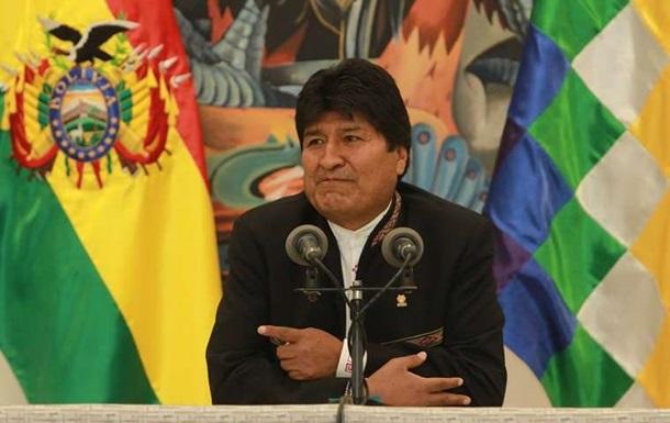 Президент Болівії оголосив режим НС через протести