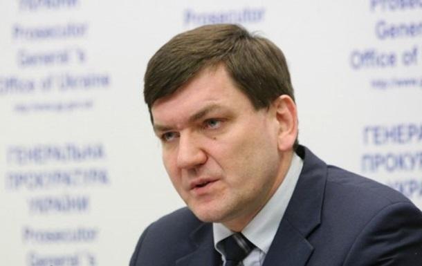 Рябошапка уволил из ГПУ Горбатюка