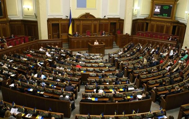 Охотники за деньгами: сразу десять украинских депутатов попались на взятке