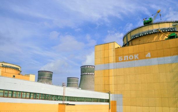 Рівненська АЕС підключила четвертий енергоблок