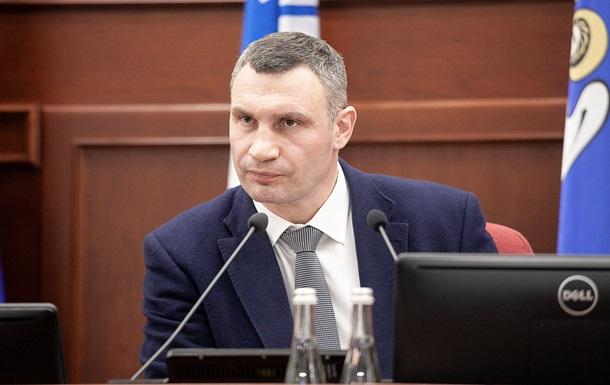 Київрада вперше з травня зібралася на сесію
