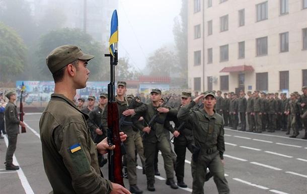 В Одесі сформували бригаду Нацгвардії