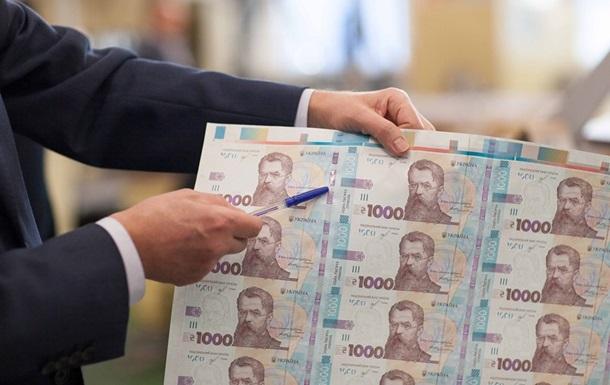 НБУ назвал особенности банкноты в тысячу гривен