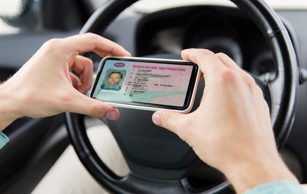 Як завантажити водійські права у смартфон: інструкція
