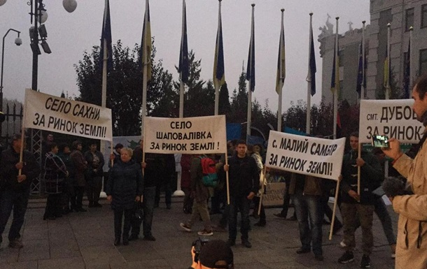 Под офисом президента митингуют за открытие рынка земли