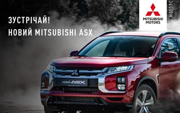 Встречай! Новый Mitsubishi ASX