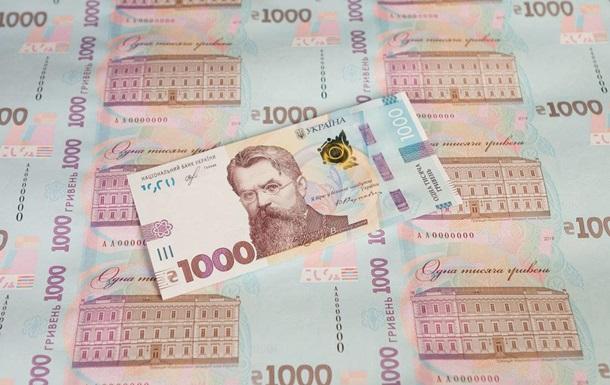 Сегодня купюра в тысячу гривен входит в оборот