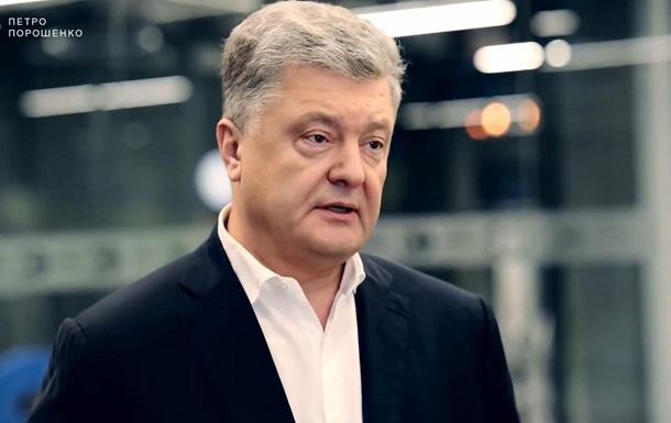Порошенко предлагает Раде просить ПДЧ в НАТО