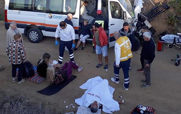ДТП в Туреччині: постраждали 10 українців