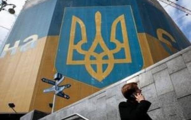Как в Украине сделать экономический бум