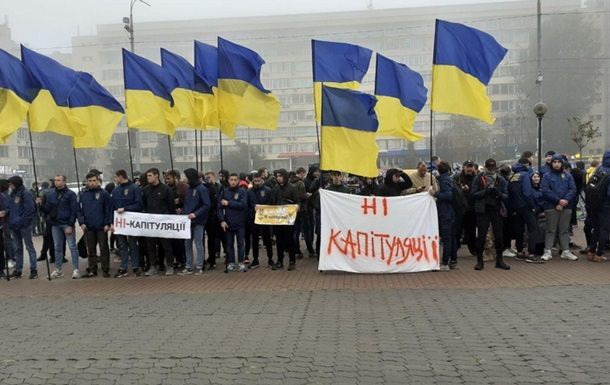 У Києві проходить акція Ні - капітуляції