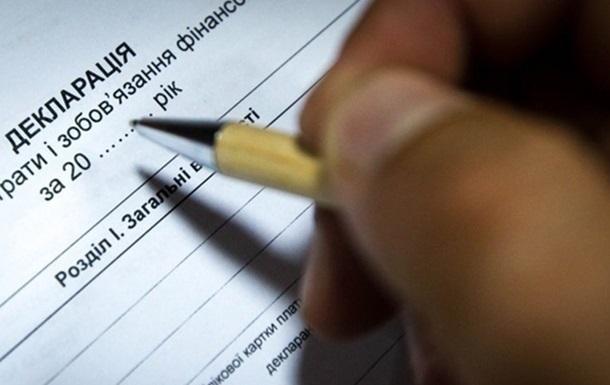 НАЗК зобов язало вказувати в деклараціях дані про більшу кількість родичів