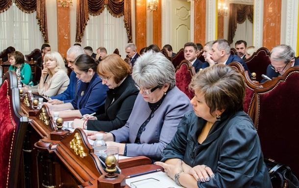Верховний Суд просить Зеленського ветувати закон про судову реформу