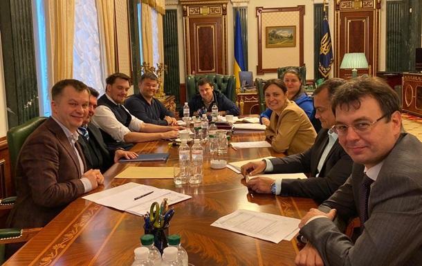 Зеленский провел совещание по госбюджету-2020