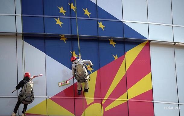 Край розширенню ЄС . Макрон не впустив Македонію