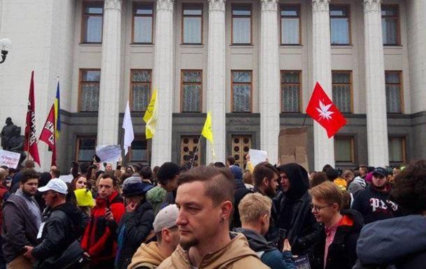 У Києві вимагають легалізації марихуани