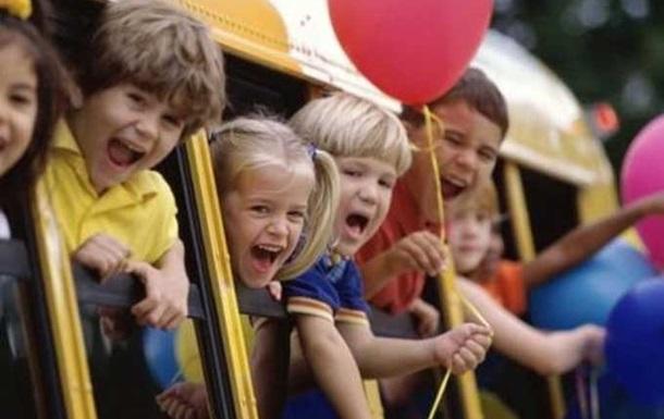 В Кабмине готовят программу бесплатных путешествий для школьников