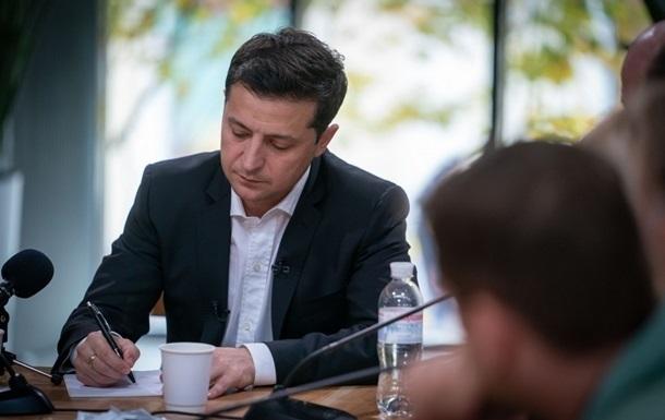 Зеленський звільнив главу СБУ на Полтавщині
