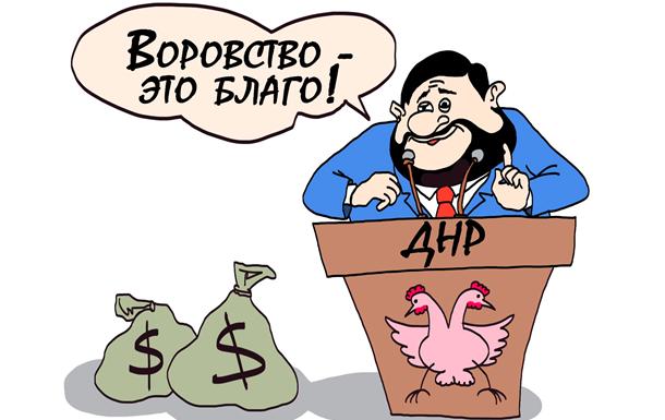 """Как будет выживать """"ДНР"""" в 2020 году"""