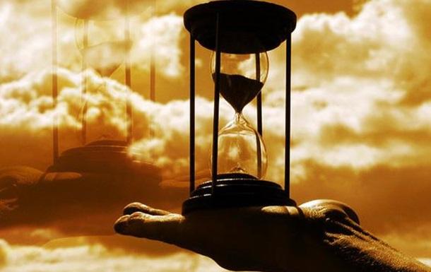 60 хвилин до вічності