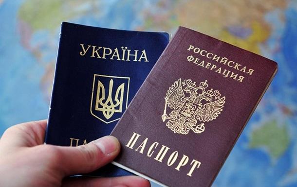 Російське громадянство для українців: загроза є