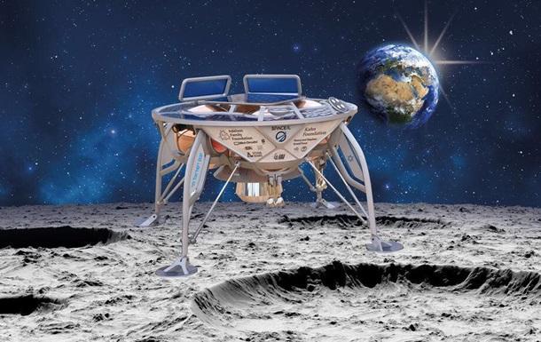 Ізраїль готує нову космічну експедицію