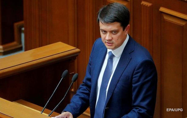 Україна поки не планує повертатися в ПАРЄ