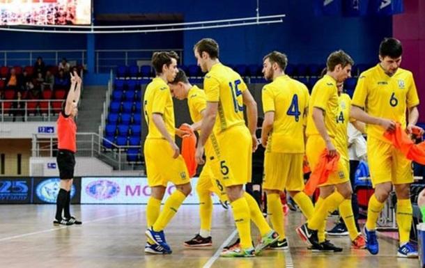 Збірна України з футзалу пробилася в еліт-раунд кваліфікації ЧС-2020
