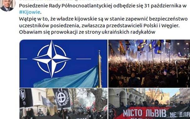 Польша ожидает провокаций на саммите НАТО в Киеве